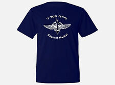 Israel army special Forces Ops Sayeret Matkal moisture wicking navy blue t-shirt