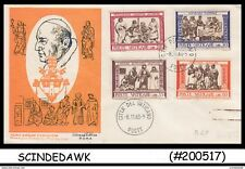 VATICAN - 1960 ACT OF MERCY - 4V - FDC