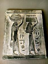 Onnig of Cairo EGYPTIAN MUSEUM COLLECTIBLE Pharaonic Wall Plaque~SCULPTURE~SKU87
