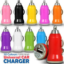 UNIVERSAL USB CAR CHARGER 1000 MAH FOR VARIOUS BLACKBERRY MOBILE PHONES