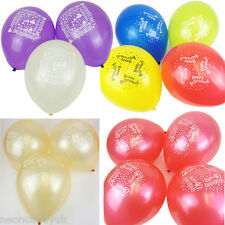 Wedding Anniversary Retirement Latex Balloons Party Decorations 25 40 50 Years