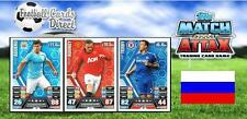 Match Attax 2013/2014 13/14 RUSSIAN VARIATION Base Cards: Everton - Man City