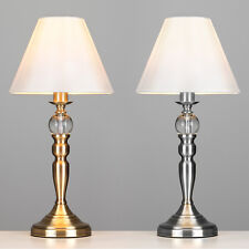 Large Chrome / Antique Brass & Glass Ball Touch Dimmer Table Lamp Bedside Lights
