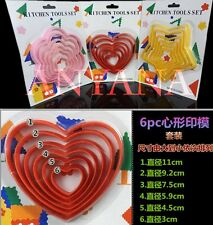 6pc Heart flower star Cookie Biscuit Mold Pastry Fondant Dough Cutter Baking Set