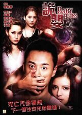 "Raymond Lam ""Baby Blues"" Kate Tsui HK Horror Version Region ALL DVD"