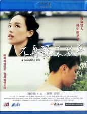 "Shu Qi ""A Beautiful Life"" Liu Ye HK Region  A Blu-Ray"