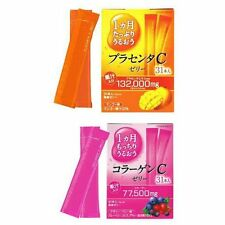 OTSUKA☀Japan-Beauty Jelly Diet Supplement One month 10g×31 All♪2Types