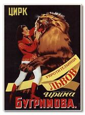 Circus Lion Tamer PROPAGANDA POSTER A1 A2 A3 soviet russia vintage giclee animal