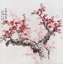 "Chinese Cherry Blossom Art ~  A4 CANVAS PRINT poster  8""X 12"""