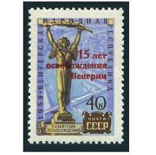 Russia 2308,MNH.Michel 2329. Hungary's liberation from the Nazis,15th Ann.1960.