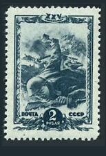 Russia 920,MNH.Michel 889. Komsomol,25th Ann.1943.Soldier throwing hand grenade.