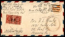 1944 APO 25 postage due postal stationery cover to St Paul MN US