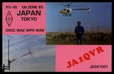 Tokyo Japan radio helicopter photo QSL card postcard