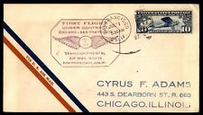 SAN FRAN CA JUL 1 1927 FFC CACHET ON AIR MAIL COVER TO CHICAGO IL W/ BACK STAMP