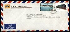 Bangkok Thailand commercial cover with train railway issued to US