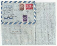 Israel To Australia 1952 Uprated Postal Stationery Aerogramme