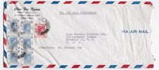 Hong Kong To Us New York 1948 Commercial Airmail Cover To Rudd Plastic Corp