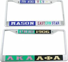 Greek Or Masonic Split License Plate Frame [Car/Truck]