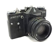 ZENIT EM 35mm SLR Camera Moscow Olympic Edition w/ HELIOS 44m 2/58 Lens - S16