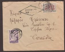 "1945/22/12 MAILED COVER WITH COMMEMORATIVE CACHET ""ΧΕΙΜΑΡΑ 22/12/40""."