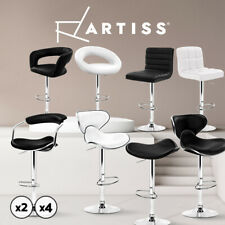4x Leather Bar Stool Dining Chair Home Kitchen Barstool Gas Lift Black White