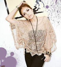 Embroid Floral See Through Lace Cape Blouse Poncho Top Black Beige White M L TVX