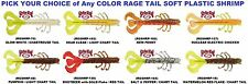 Strike King Saltwater Rage Tail Shrimp Baits RGSHRP Any Color FREE Tube Scent