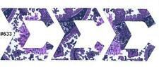 Alpha Omega Fraternity Sorority A-Z Any Greek Letters IronOn NoSew All Available