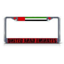 UNITED ARAB EMIRATES COUNTRY FLAG Metal License Plate Frame Tag Border Two Holes