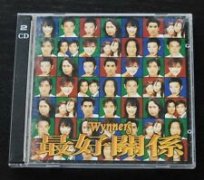 Jacky Cheung 陳慧嫻 Priscilla Chan Dry Wynners Alan Tam Kenny Bee CD + VCD ~