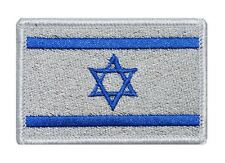 Israel Flag Military Patch Tactical Israel PUNISHER National Flags