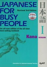 Japanese for Busy People: Kana Version Bk. 1 (Japanese fo... by Ajalt 4770030096