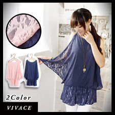 C409 Japan Fashion 2in1 Greece Tunic Lace Top