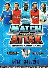 Match Attax 2013/2014 13/14 NON UK ASIA VARIATION BASE CARDS - CHELSEA