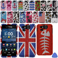 Hard Protector BLING Case Cover For Kyocera Hydro Elite C6750 Phone, Pig + Tool
