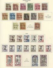 Canton stamps 1906 YV 33-66 without 48+64  MLH/CANC  VF  HIGH VALUE!