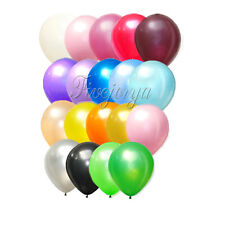 1/10/25pcs Latex Helium Balloons Wedding Birthday Xmas Party Holiday Decor 12""