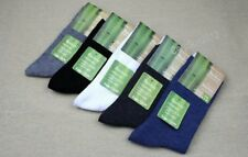 New 5 Pairs Mens Women Bamboo Fibre Anti-baterial comfortable Socks 5 colours