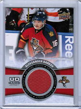 15/16 UPPER DECK SERIES 2 HOCKEY UD GAME JERSEY CARDS (GJ-XX) U-Pick From List