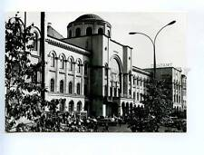 238815 RUSSIA Moscow Bauman Basmanny Post Office old postcard