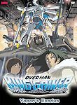 OVERMAN KING GAINER - VOL. 1: YAPAN'S EXODUS (DVD)