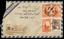 Argentina registered airmail cover to New York city USA 160 rate