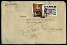 Greece airmail cover with overprint to New York City USA 1946