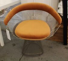 AUTHENTIC KNOLL Platner Armchair - DWR Design Within Reach
