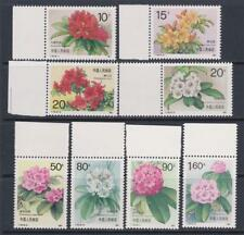 CNB1 - CHINA STAMPS 1991 FLOWERS FLORA RHODODENDRONS MNH