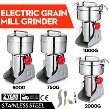 500~2000g Electric Herb Grain Mill Grinder 1Dust pad efficient cooling Household