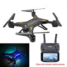 Four-Axis Airplane Quadcopter Drone RC APP Control Foldable Portable 30W/500W