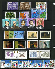 MINT Commemoratives  GB 1971 - 1989 Commemorative Year Set Sets  UPDATED PRICES