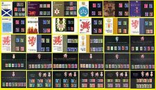 1970-1993 Regional Definitive Presentation Packs, mint nh, each sold seperately