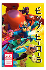 Big Hero 6 Wild Official Disney Movie Poster New - Maxi Size 91.5 x 61 cm